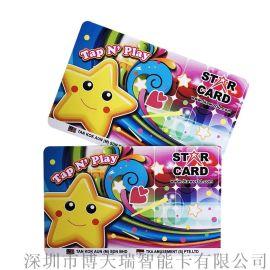 IC卡智能卡定制PVC卡会员卡订做