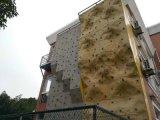 攀巖牆多少錢一平方