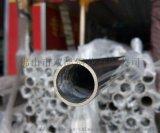來賓201不鏽鋼裝飾管