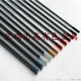 点焊用纯钨棒 99.95%纯钨棒 规格齐全 锻造钨棒