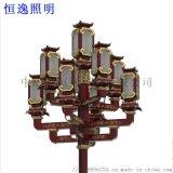 10米鋁制中式景觀燈 中式恆逸中式景觀燈