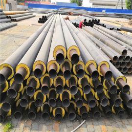 江门 鑫龙日升 高密度聚氨酯保温管 DN600/630聚氨酯直埋保温管钢管