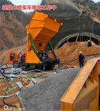 边坡支护喷浆车/隧道支护喷浆车/隧道支护喷浆车供应商