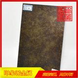 青古铜发黑做旧不锈钢板生产厂家