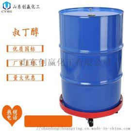 供应工业级叔丁醇 2-甲基-2-丙醇