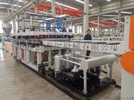 PP中空建筑模板生产线