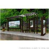 專業製作公交站臺廠家,不鏽鋼公交站臺