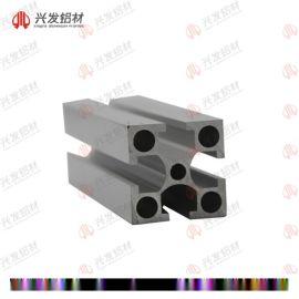 4040工业铝型材生产厂家兴发铝业