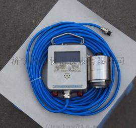 GLC400超声波流量计,隔爆型超声波流量计