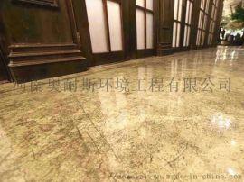 洛阳环氧树脂地板 三门峡地坪环氧漆