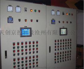 自动化设计,自动化改造,自动化控制系统