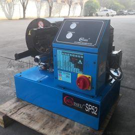 高压油管接头压接扣压机 高压钢丝胶管接头扣压机