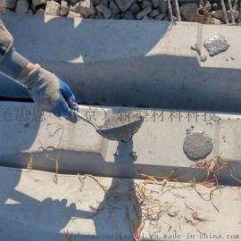 山东铁路轨枕道TD钉锚固剂一吨价钱