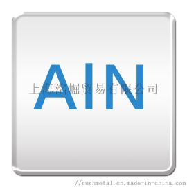 美国进口氮化铝单晶/AlN single crystal/10x10mm