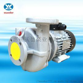 惠沃德0.75k**道高温泵YS-35B导热油泵