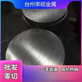 20Cr2Ni4合金结构钢现货供应