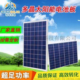 10年质保高品质A级140W多晶太阳能电池板组件