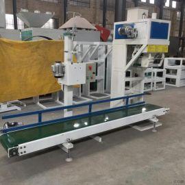 发酵肥料定量灌装包装秤 腐殖酸包装机
