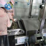 自动出渣豆腐油机-豆腐块油炸机器-臭豆腐油炸机
