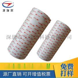 耐高溫雙面防水膠帶深圳