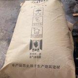 可发泡聚苯乙烯细粉 可用于色膏生产