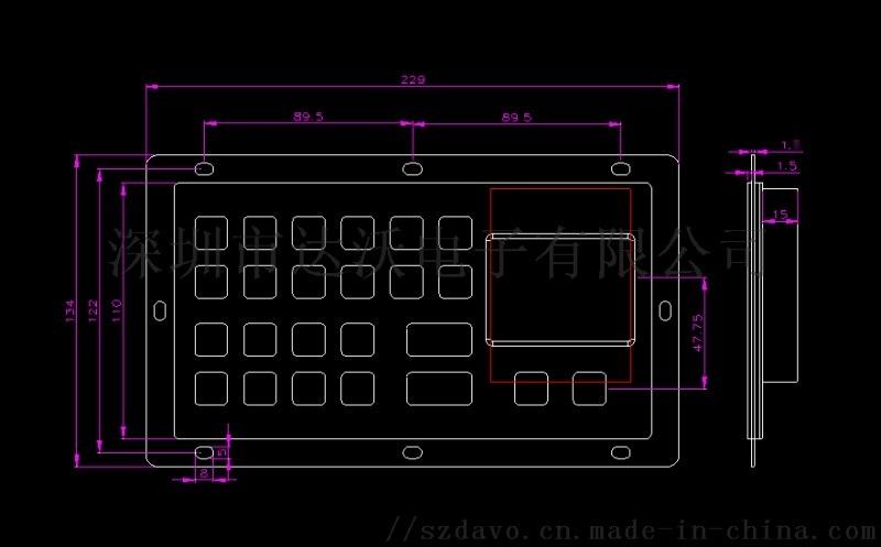 達沃深圳工業觸摸鍵盤生產廠家
