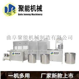 小型豆腐机哪里有 聚能家用豆腐机厂家促销