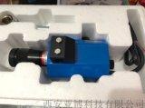 太原矿用防爆型激光指向仪