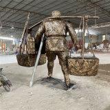 仿真人物雕像 生产厂家 广州仿真人物雕像