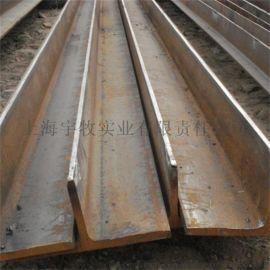上海T型钢厂家 马钢t型钢 小型t型钢