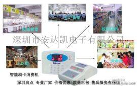 甘肃二维码刷卡机特点 人脸量温安全用餐二维码刷卡机