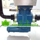 齒輪泵KF50RF2-D15油泵