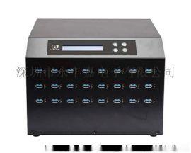 1拖23 USB3.1雷神系列U盘拷贝机
