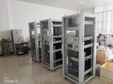 石灰窑烟气烟尘排放在线联网监测系统