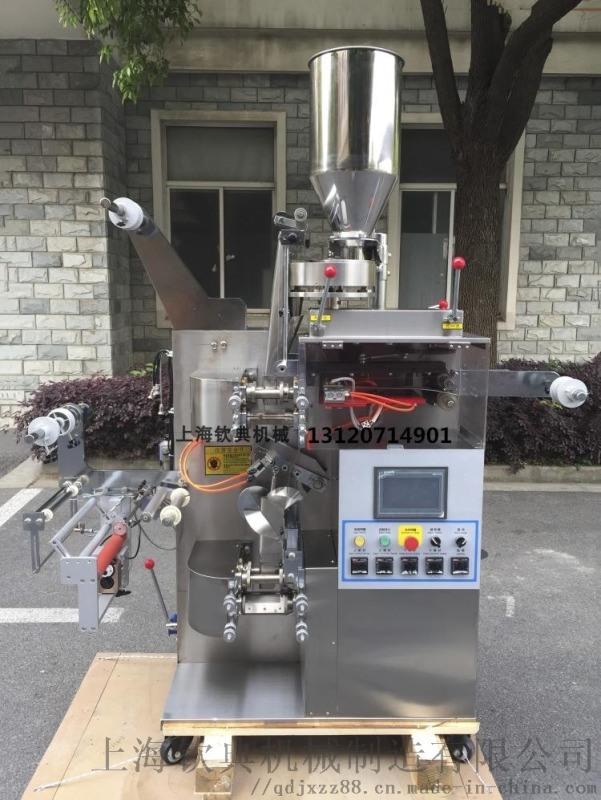 全自动热封茶叶包装机 中药茶叶自动分装机