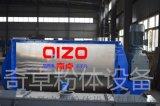 先進維生素c攪拌設備維生素混合機專用不鏽鋼材質