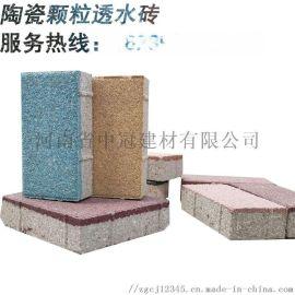 天津陶瓷透水砖厂家众光大量生产彩色地砖
