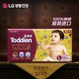 韩国LG原装进口淘淘安紫云补宝宝纸尿裤 S/M/L/XL婴幼儿尿不湿