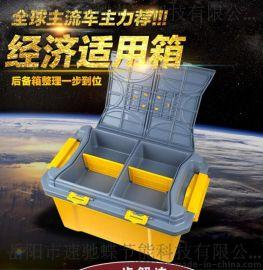 速馳蝶 多功能儲物箱 60L大容量 家用用 車載 戶外 隨時