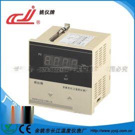 姚仪牌新XMTA-3000系列二键控制智能单排温控器