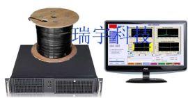 分佈式光感測系統