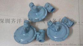 深圳AMCO煤气减压阀批发商1803B2煤气减压阀