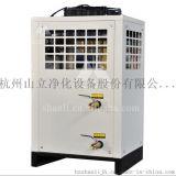 风冷式冷水机/冷水机厂家/冷水机价格