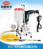 廣州廠家供應科盾888高壓灌注機 房屋補漏機 注漿機批發零售