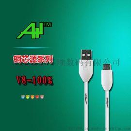 A+1一安电流使用3000次华为三星山寨手机小米3安卓机V8**数据线