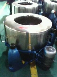 水洗廠設備離心脫水機