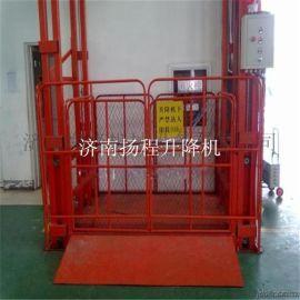 扬程液压升降平台导轨式升降货梯 流水线全自动生产