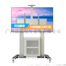 新款NB广告一体机移动支架 会议室终端柜电视移动手推车