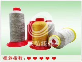 20#导电缝纫线生产厂家