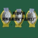 厂家直销饲料用碳酸钙 325目重钙粉